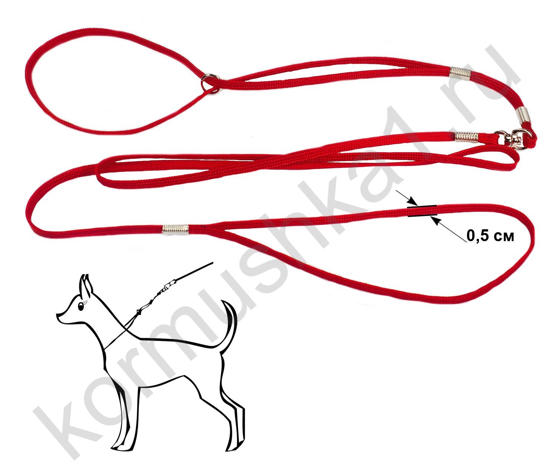 Поводок для собаки мастер класс